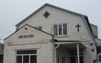 Baptist Church where I preached on Sunday